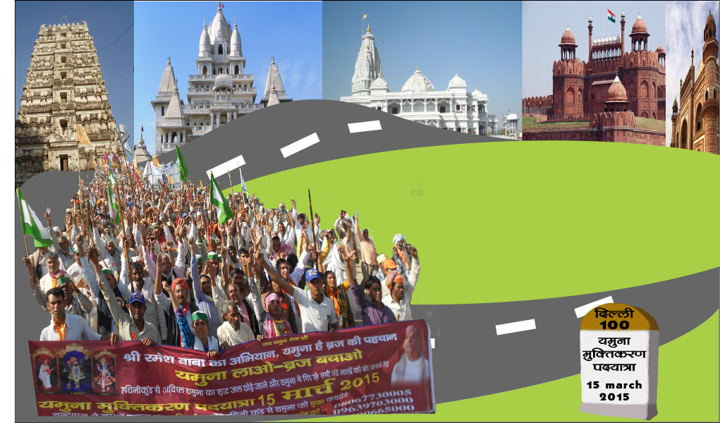 ISKCON Support for Yamuna Muktikaran Abhiyan