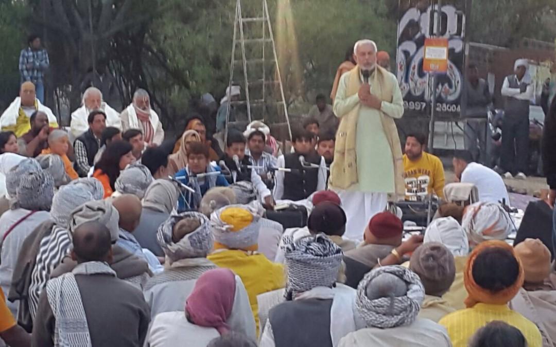 Yamuna Ji at Raskhan Ji's Samadhi
