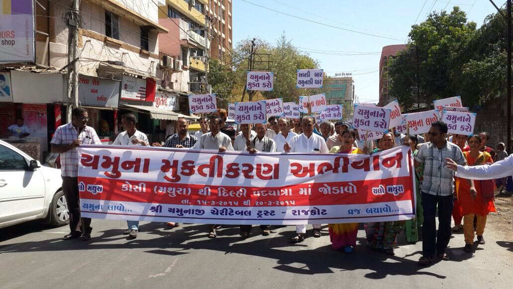 Rally in Rajkot Gujaraj